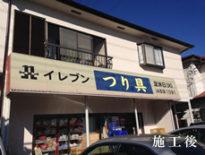 千葉県佐倉市のK様邸(木造住宅)|外壁・付帯部の塗装工事 施工事例