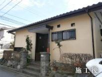 千葉県習志野市のS様邸(木造住宅)|外壁・付帯部の塗装工事 施工事例