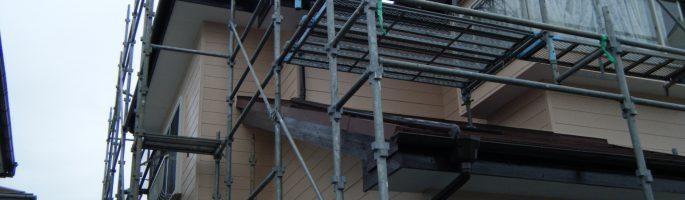 足場の組み立て作業を行いました|千葉県八街市のS様邸にて