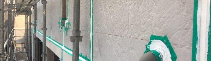 外壁の補修工事(シーリングの打ち替え)|千葉県八千代市の某アパート