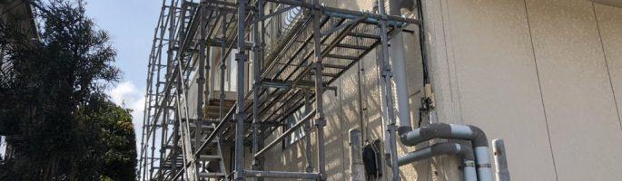 千葉県船橋市のM様邸にて仮設足場の組み立て工事