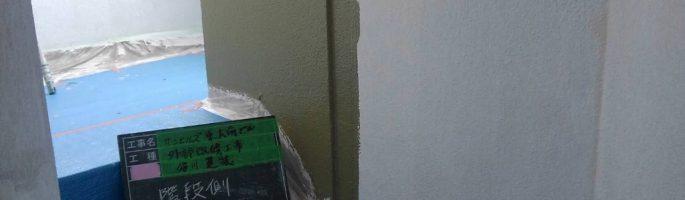 屋内階段の壁を中塗り塗装|東京都文京区のSビルにて大規模修繕工事