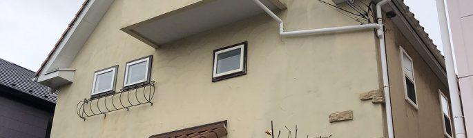 外壁・屋根塗装に伴うお見積り依頼|習志野市鷺沼のH様邸にて現場調査
