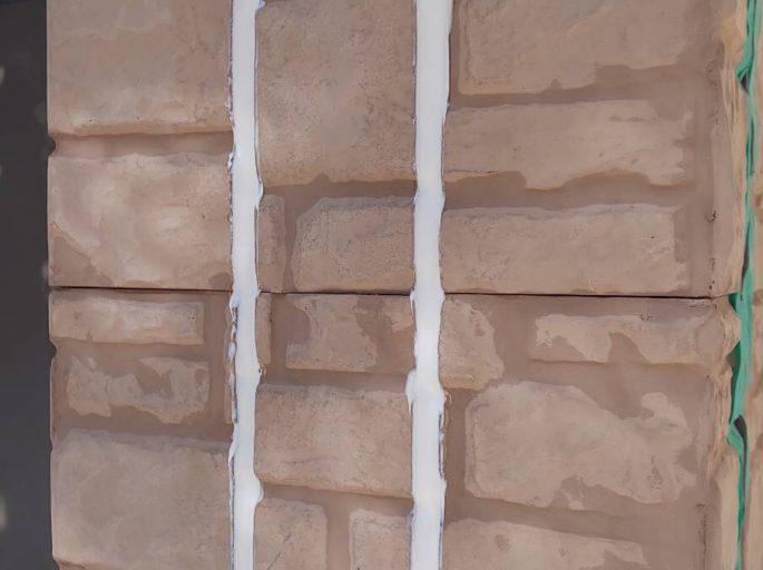 外壁目地のシーリング工事
