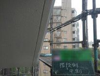 階段側 外壁の中塗り塗装|千葉県四街道市のマンションにて塗り替えリフォーム中